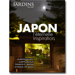 Special issue n°5 - Japan...